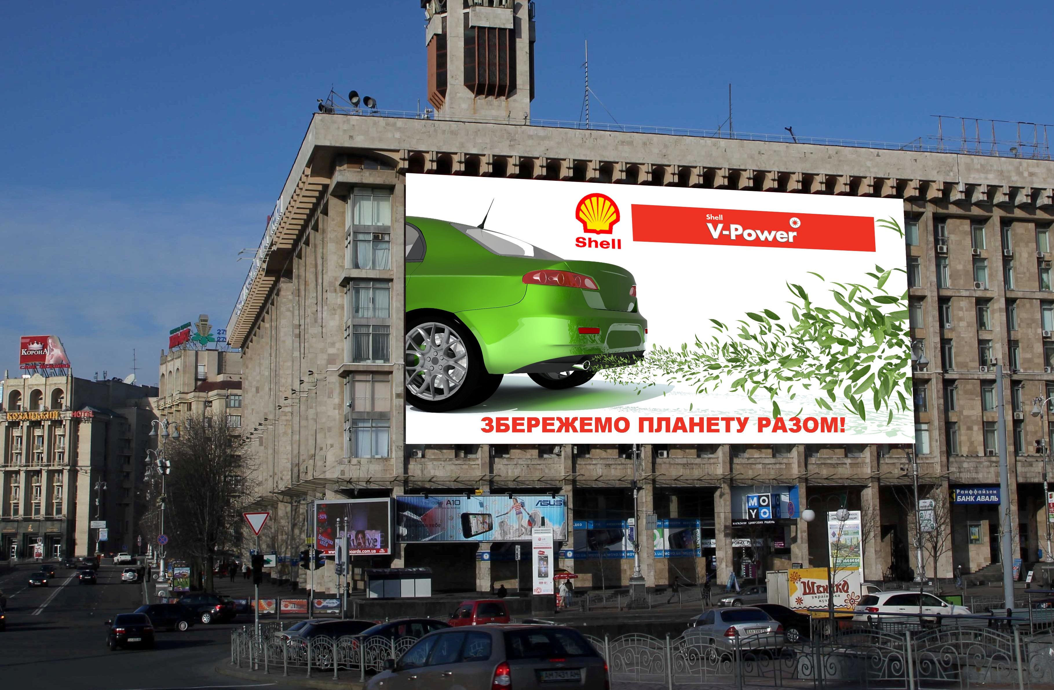 Дизайн брандмауэра для Shell (вариант-2)