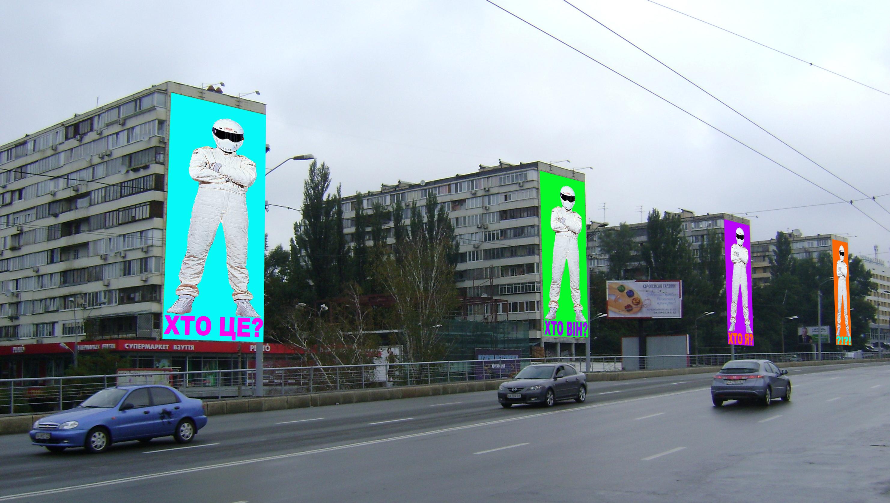 Дизайн брандмауэра TopGear для Первого автомобильного телеканала (сюжет-1)