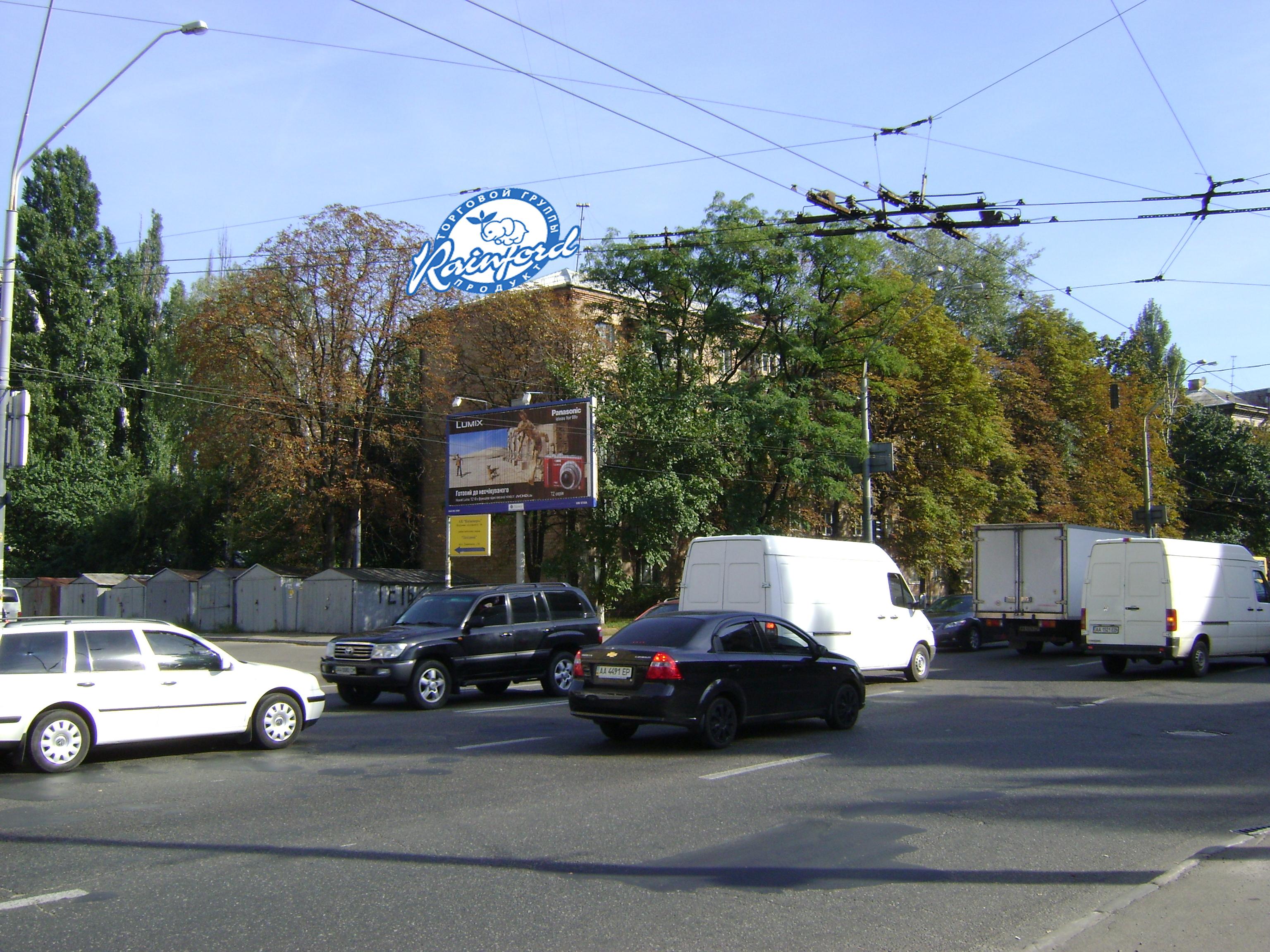 Дизайн накрышной рекламной конструкции для RAINFORD