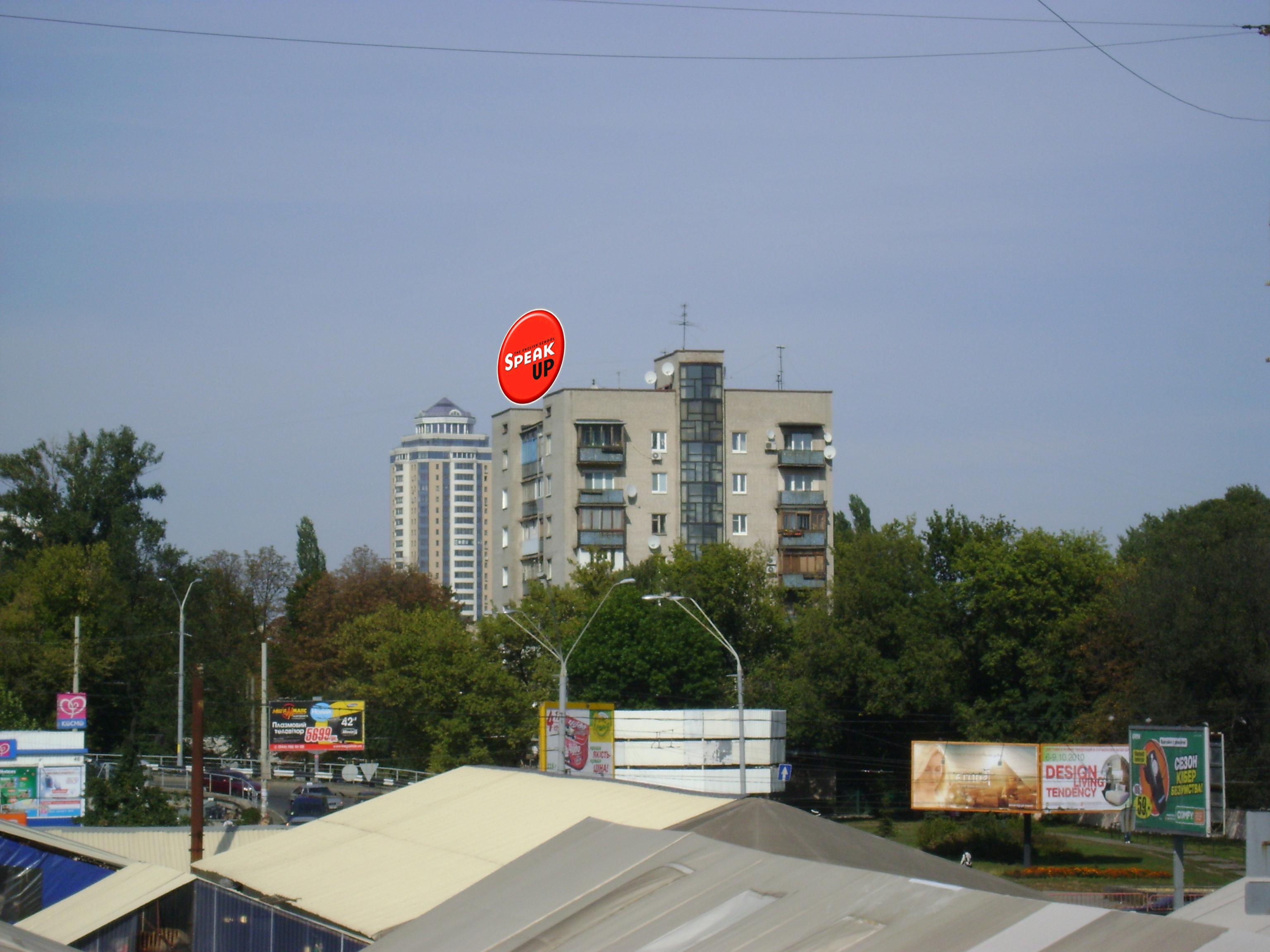 Дизайн накрышной рекламной конструкции для Speak Up (вариант-1)