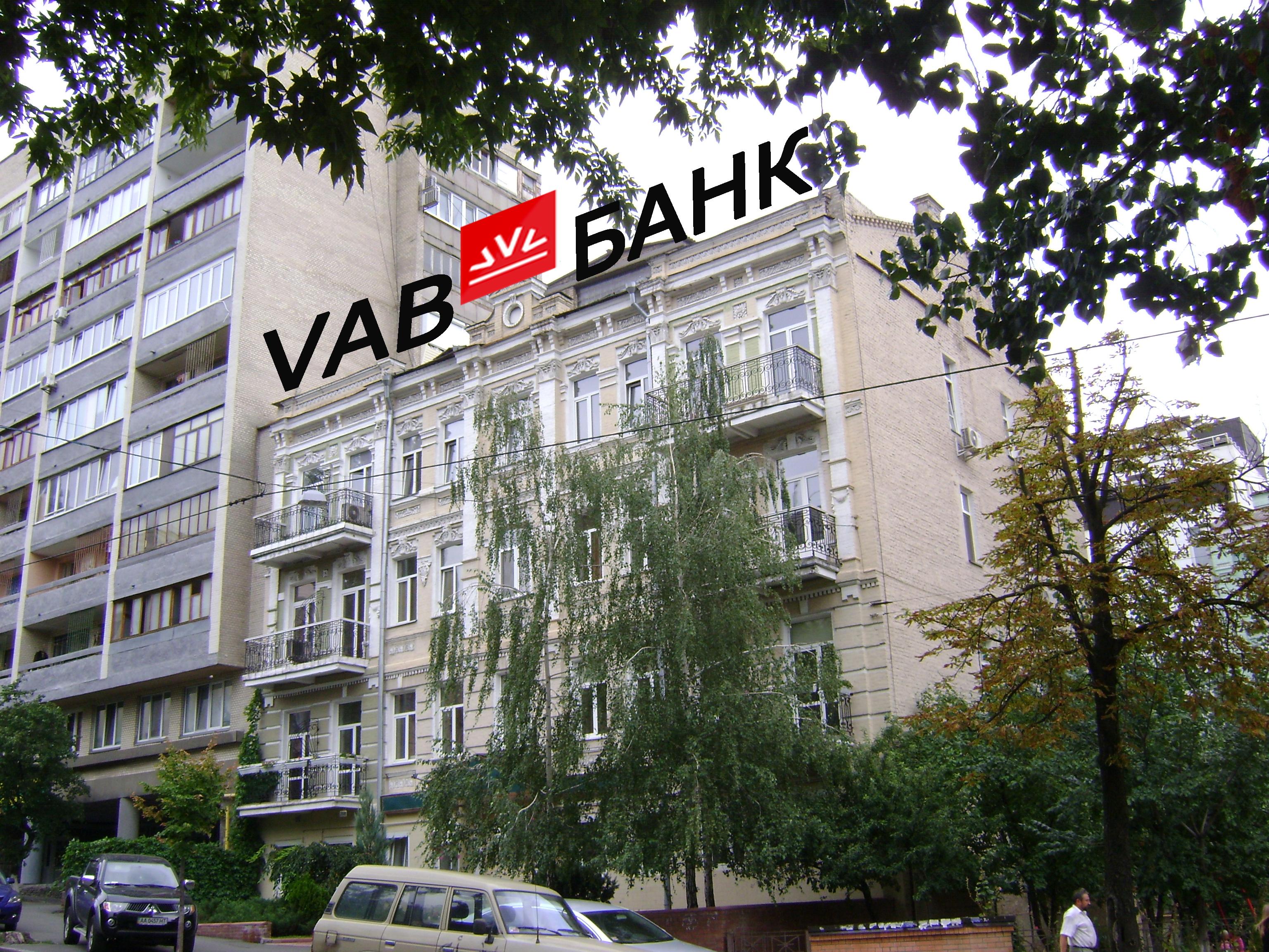 Дизайн накрышной рекламной конструкции для VAB Банк