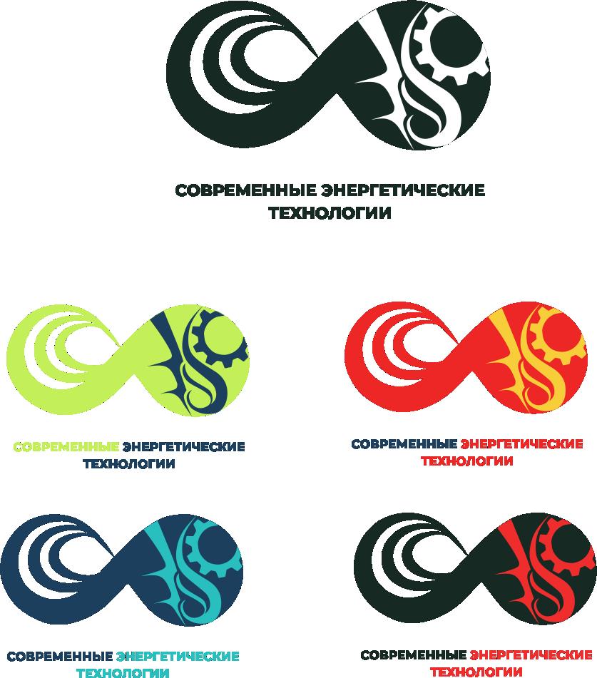 Срочно! Дизайн логотипа ООО «СЭТ» фото f_1515d546d0d07002.png