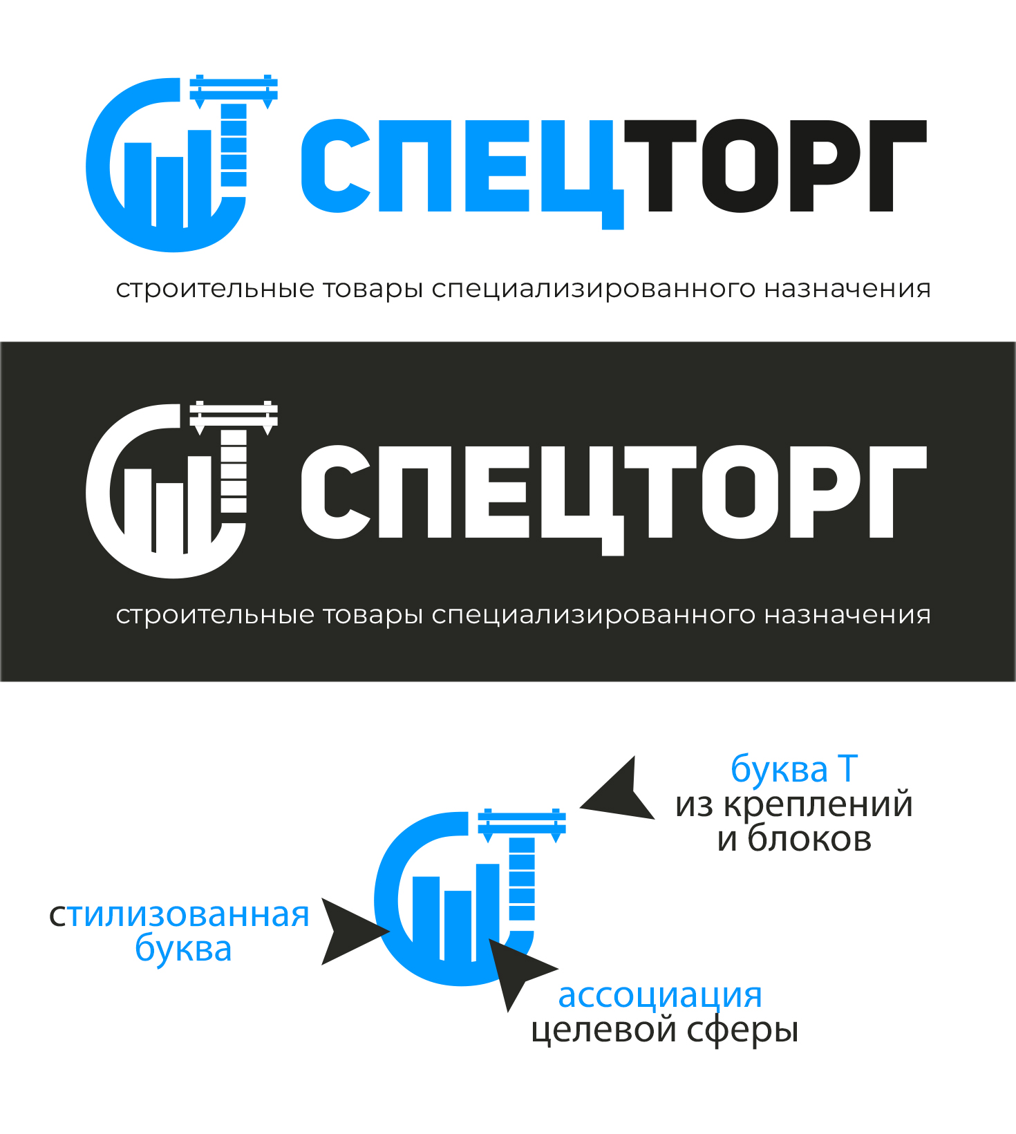 Разработать дизайн  логотипа компании фото f_2305dcf26e7b989e.jpg
