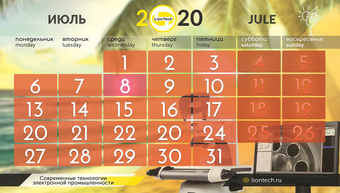 Дизайн календаря фото f_3935dcc638ba4460.jpg