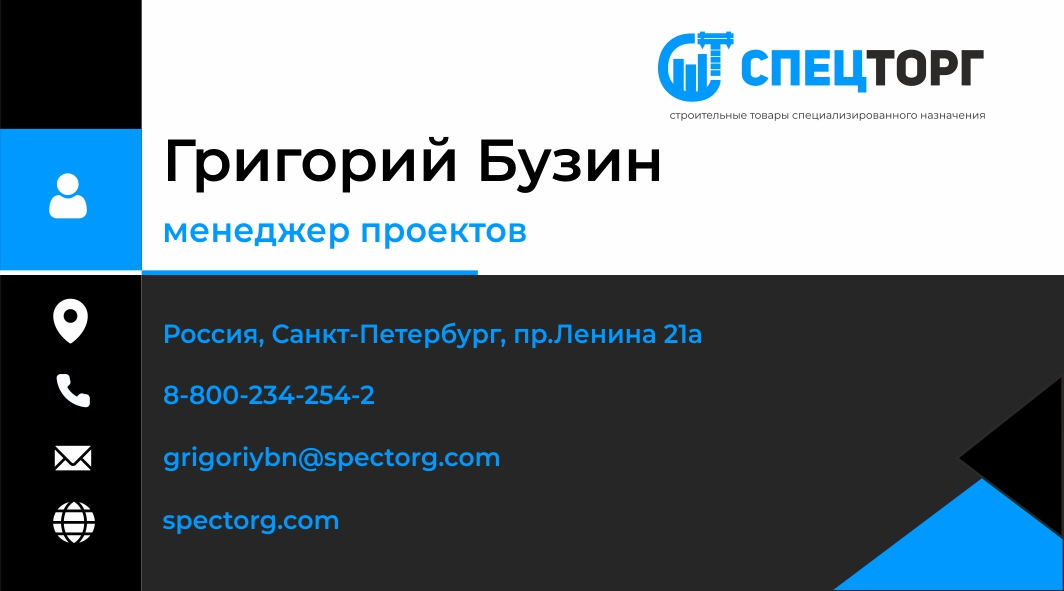 Разработать дизайн  логотипа компании фото f_9915dd0206b35694.jpg