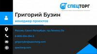 f_9915dd0206b35694.jpg