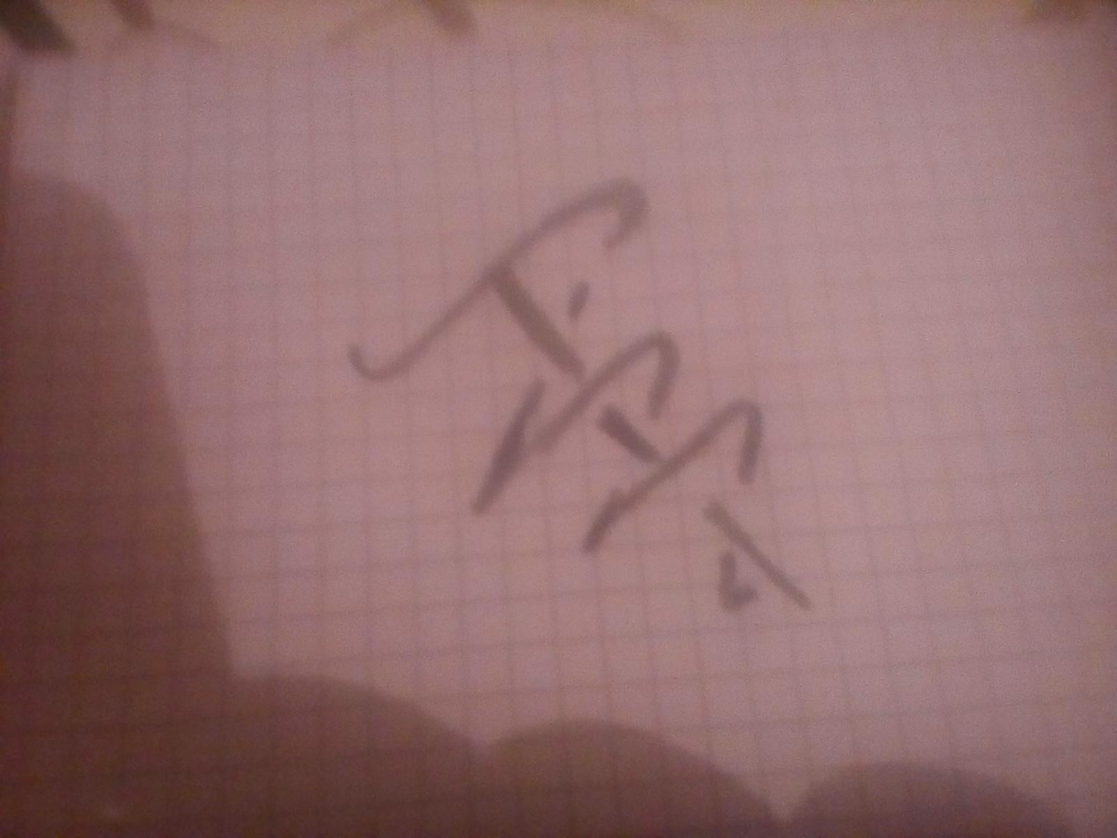 Редизайн логотипа магазина тату оборудования TattooMarket.ru фото f_3795c3b64dbc5b84.jpg