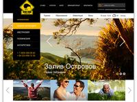 Дизайн-макет главной страницы для корпоративного сайта