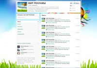 Страница на twitter для сайта РА Світ реклами