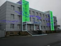 """Дизайн архитектурной светодиодной инсталяции для Отеля """"5 Океан"""" (вариант-27)"""