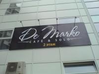 Дизайн, изготовление и монтаж бренд-борда для Ресторана De Marko (день, вид-2)