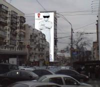 Дизайн брандмауэра TopGear для Первого автомобильного телеканала (вид-2)