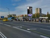 """Дизайн рекламы на биллборде для мебельной компании """"АВРОС"""" (вариант-4)"""