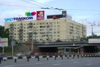 Дизайн накрышной рекламной конструкции для Укртелеком