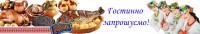 Дизайн брандмауэра для Ресторана ГОПАК (вариант-1)