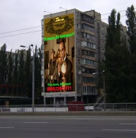"Дизайн брандмауэра для ЖК ""ПРЕСТИЖХОЛЛ"" (вариант-2)"