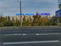 """Дизайн накрышной рекламной установки для Салона мебели """"Русановка"""" (день)"""