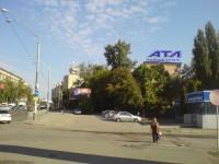 Дизайн накрышной рекламной конструкции для АТЛ
