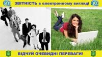 Дизайн рекламы на биллборд для Государственной налоговой службы Украины