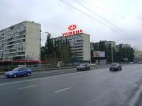 Дизайн накрышной рекламной конструкции для YAMAHA