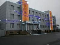 """Дизайн архитектурной светодиодной инсталяции для Отеля """"5 Океан"""" (вариант-32)"""