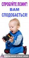 """Дизайн рекламы на бигборде для лизинговой компании """"АТОН-XXI"""" (вариант-35)"""