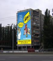 Дизайн брандмауэра для SKIDKA.ua
