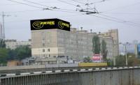 Дизайн накрышной рекламной конструкции для Prime Club (вид-1)