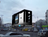 Дизайн брандмауэра для APPLE