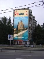 Дизайн брандмауэра TopGear для TUI Турагенція