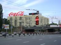 Дизайн накрышной и настенной рекламной конструкции для Coca-Cola