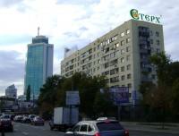 Дизайн накрышной рекламной конструкции для Стерх