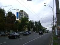 Дизайн накрышной рекламной конструкции + брандмауэра для REHAU
