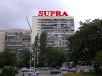 Дизайн накрышной конструкции для SUPRA (вариант-8)