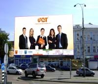 Дизайн брандмауэра для UCT (вариант-8)