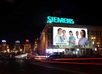 Дизайн брандмауэра и накрышной конструкции для SIEMENS (ночь)