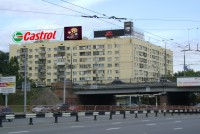 Дизайн накрышной рекламной конструкции для Castrol