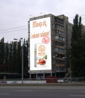 """Дизайн брандмауэра для ТМ """"Одесский консервный завод"""""""