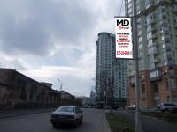 Дизайн размещения рекламы на холдере для MD group (вид-2)