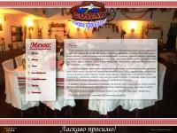 Дизайн сайта Ресторана ГОПАК (вариант-1)