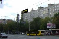 Дизайн накрышной рекламной конструкции для Prime Club (вид-2)