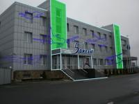 """Дизайн архитектурной светодиодной инсталяции для Отеля """"5 Океан"""" (вариант-21)"""
