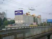 Дизайн накрышной рекламной конструкции для ROSHEN (вариант-1)