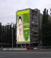 Дизайн брандмауэра для Oriflame