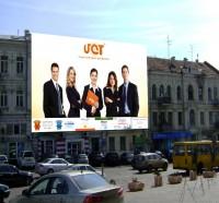 Дизайн брандмауэра для UCT (вариант-5)