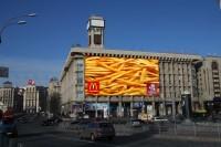 Дизайн брандмауэра для McDonald`s (вариант-3, день)