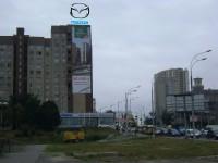 Дизайн накрышной рекламной конструкции для MAZDA