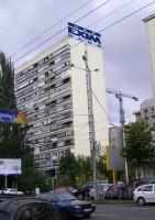 Дизайн накрышной рекламной конструкции для УКРЕКСІМБАНК (вариант-2)