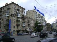 Дизайн накрышной рекламной конструкции для Panasonic