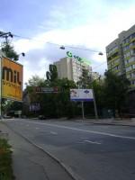 Дизайн накрышной рекламной конструкции для otp bank